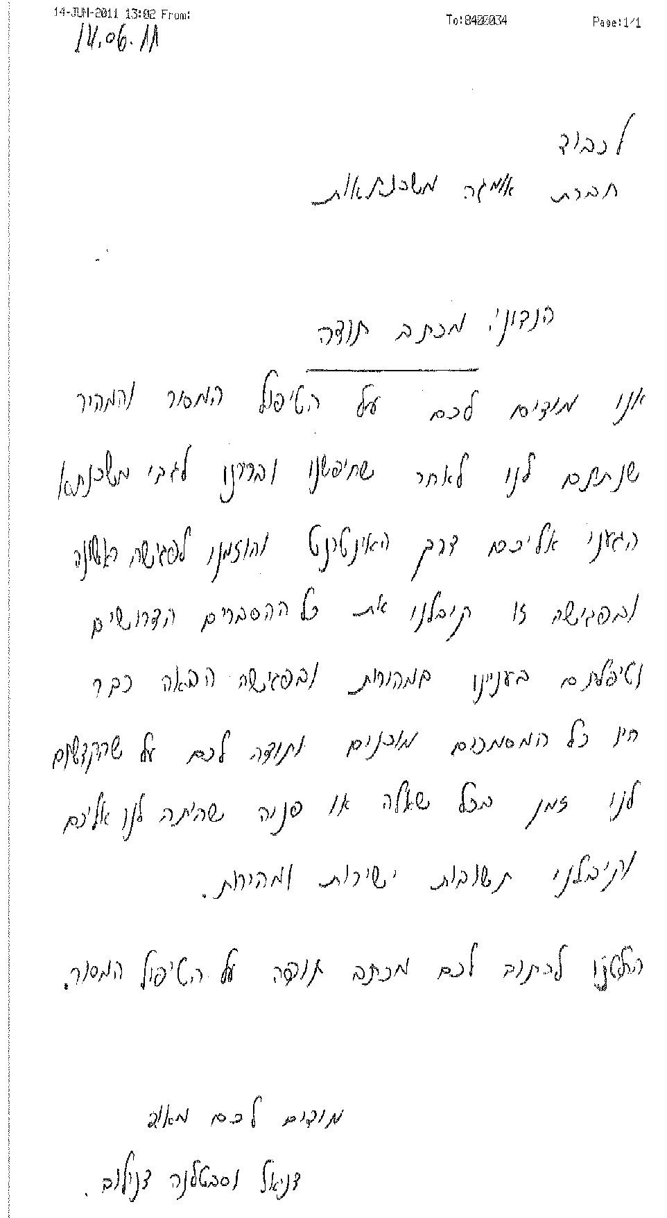 hamlaza3